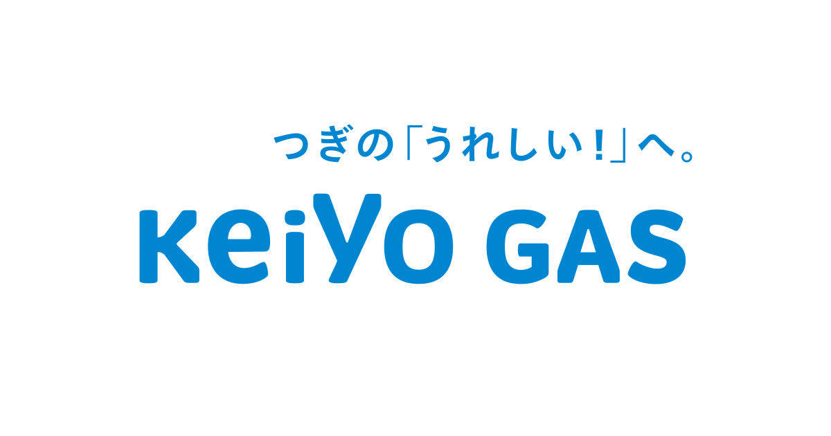 ガス 京葉